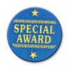 Special Award 25mm