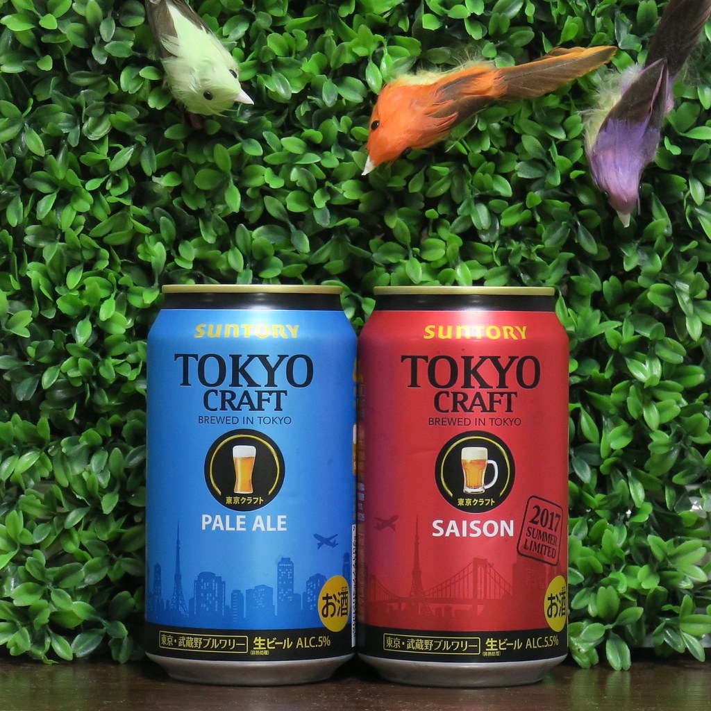 Cans of Japanese craft ale