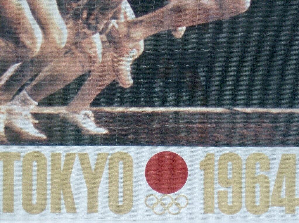 Tokyo 1964 banner